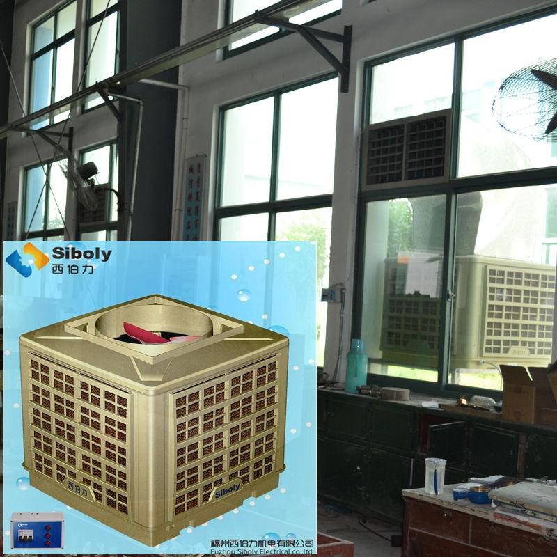 Industrial water air cooler