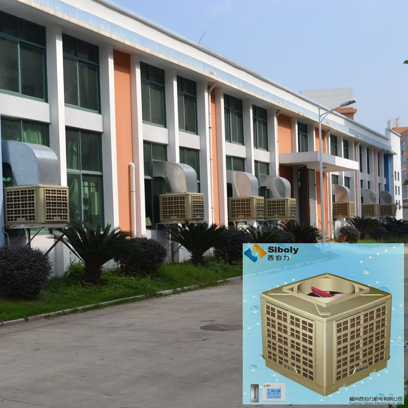 20000m3/h evaporative industrial air conditioner