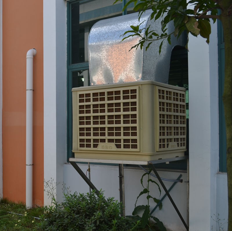 High Efficiency Industrial evaporative air cooler
