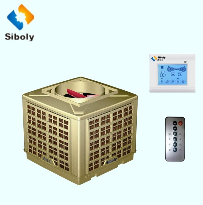 energy saving ,commercial evaporative air cooler