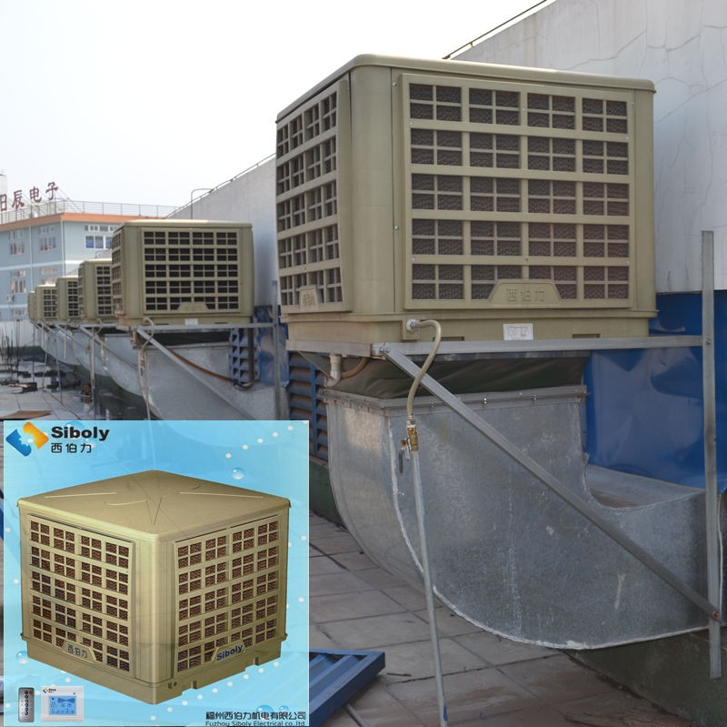 energy saving80 commercial evaporative air cooler