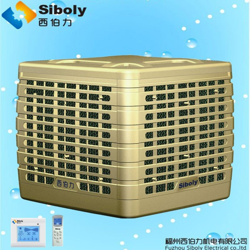 Cooling and humidity water air conditioner