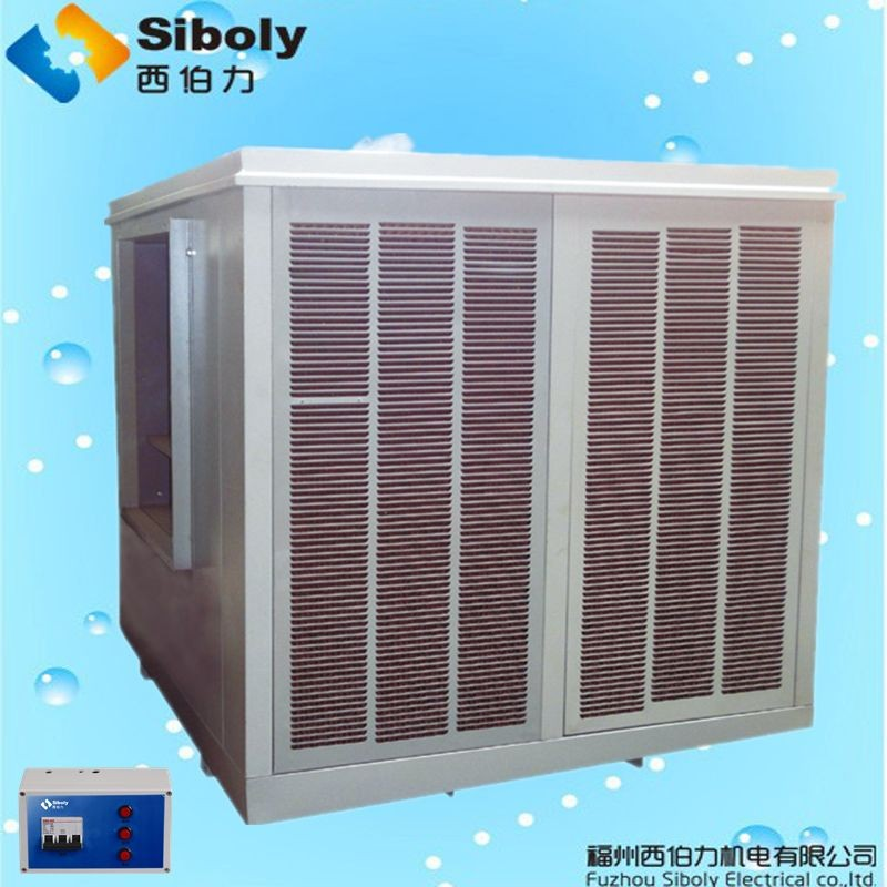 Evaporative Cooler Manufacturers : Commercial evaporative air cooler manufacturers