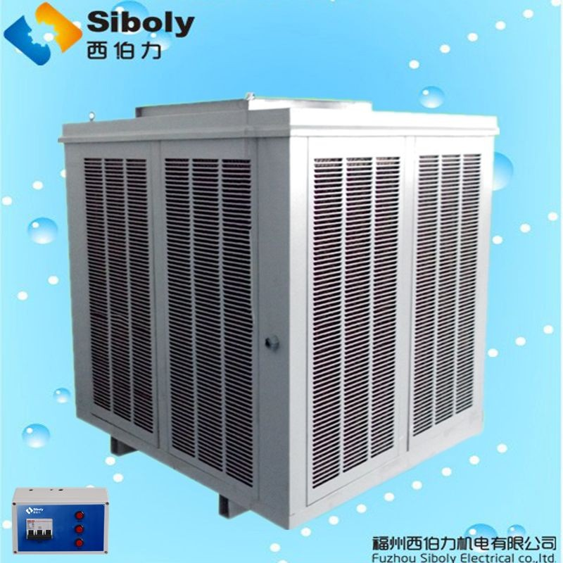 Low noise centrifugal industrial air conditioner