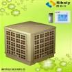 Economical industrial air conditioner