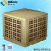 Hot sales humidity control air coolers