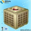 Workshop high efficience evaporative air cooler