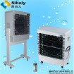 Outdoor mobile event air cooler