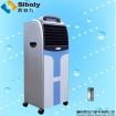 Portbale residential air cooler