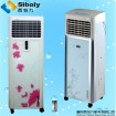 portable evaporative coolers for home use