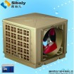 CE approval commercial water air cooler
